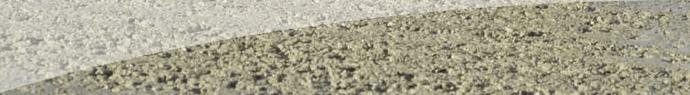 Un article en b ton un article d 39 - Difference entre ciment et beton ...